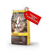 Josera Naturelle Sterilised 2 кг - беззерновой корм для стерилизованных кошек и котов