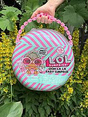 Оригинал Набор Серии ОЛАЛА с Куклой L.O.L. Surprise Ooh La La Baby Surprise Kitty Queen - Китти Квин