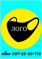 Многоразовая маска с рисунком, маска с логотипом, маска с принтом.