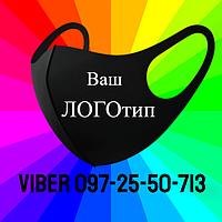 Многоразовая маска питта с рисунком, маска с логотипом, маска с принтом, черная.