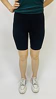 Велосипедки женские черные трикотаж (рубчик) S-XL размеры Велосипедки женские трикотажные