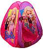Палатка для Девочек Barbie