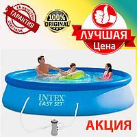 Надувной бассейн Intex 28122 Easy Set Pool 305x76см + насос, Семейный детский наливной бассейн интекс надувной