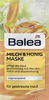 Маска для лица с молоком и медом  Balea Milch & Honig Maske  2 шт х 8 мл.
