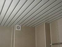Алюминиевый потолок в ванной
