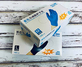 Перчатки нитриловые нитрил бытовые хозяйственные рукавички черные и синие М и Л