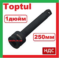 Toptul KACE3210. 1 дюйм. 250 мм. Удлинитель для торцевых головок ударный