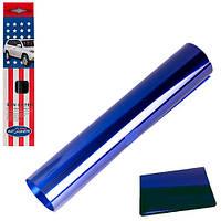 Полоска на лобовое стекло простая Autodnepr 0.2x1.5m Blue (Autod 0.2x1.5m  S306-1)