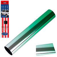 Полоска на лобовое стекло простая Autodnepr 0.2x1.5m Green-Silver (Autod 0.2x1.5m  S201-1M)