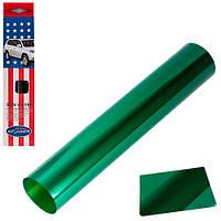 Полоска на лобовое стекло простая Autodnepr 0.2x1.5m Green (Autod 0.2x1.5m  S201-1)