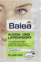 Омолаживающая маска для лица  Balea Anti-Age Maske 16 мл