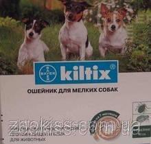 КИЛТИКС (Bayer, Байєр) Нашийник 35см для дрібних собак Німеччина