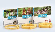 Килтикс ошейник для собак (48 см)
