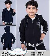 """Кардиган дитячий на блискавці з капюшоном на хлопчика 6-9 років (2цв) """"MATILDA"""" недорого від прямого постачальника"""