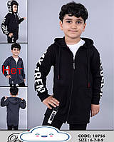 """Кардиган дитячий на блискавці з капюшоном на хлопчика 6-9 років """"MATILDA"""" недорого від прямого постачальника"""