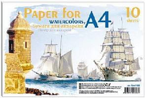Папір для акварелі А4 10л 200г/м2