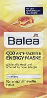 Маска  для лица против морщин Balea Q10 Anti-Falten 16 мл