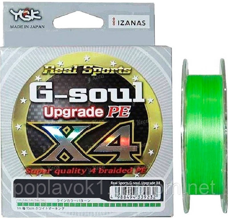 Шнур YGK G-Soul X4 Upgrade 100м салатовий (#0.4/8lb)
