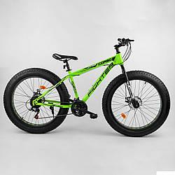 """Велосипед Спортивный Corso «FIGHTER» 26"""" дюймов 40953"""