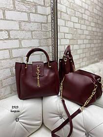 Модная женская сумка с клатчем