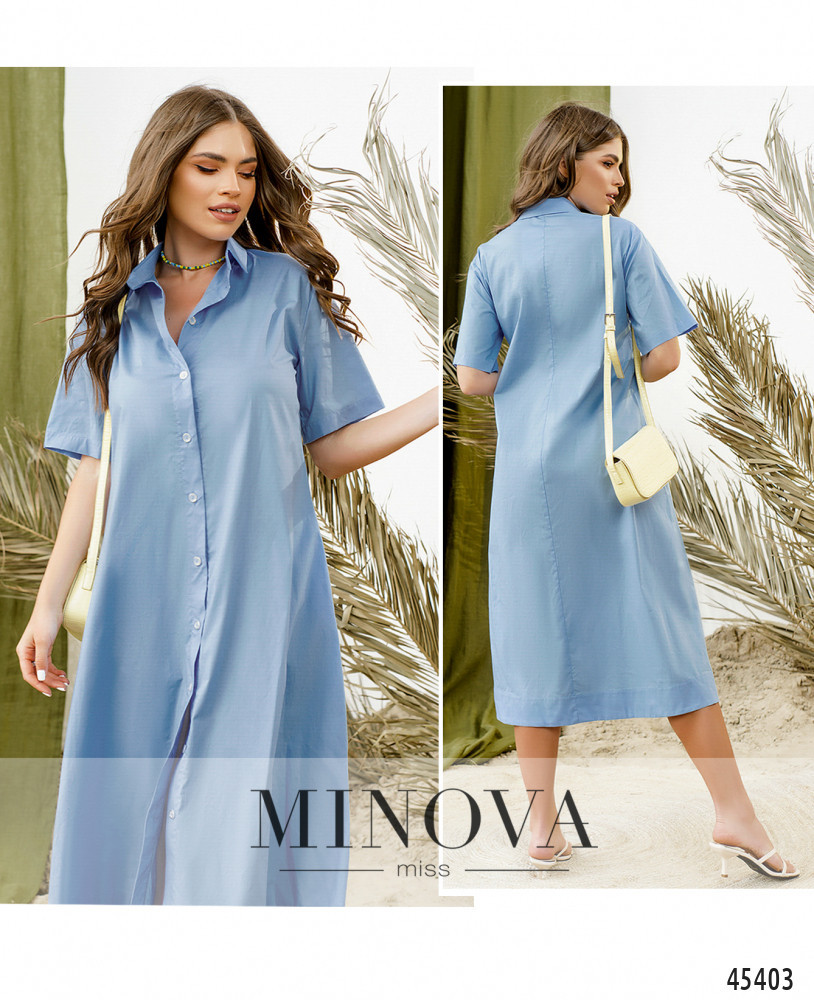 Платье №825-Голубой Голубой/42-44