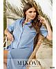 Платье №825-Голубой Голубой/42-44, фото 3