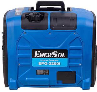 Генератор бензиновий інверторний EnerSol EPG-2200I, однофазний, ручний старт, 2.2 кВт, бак 3.3 л (EPG-2200I)