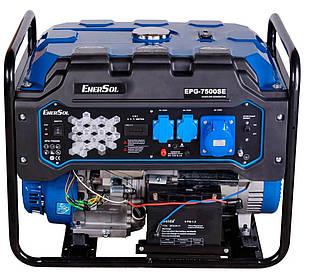Генератор бензиновий EnerSol EPG-7500SE, однофазний, 7.5 кВт, AVR, електростартер, бак 26 л (EPG-7500SE)