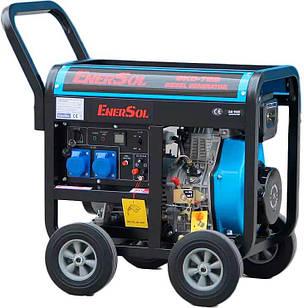 Генератор дизельний EnerSol SKD-7EB, однофазний, 6.5 кВт, AVR, електростартер, бак 12.5 л (skd-7eb)