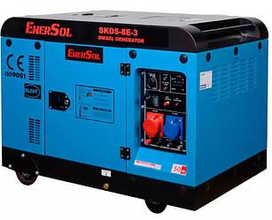 Генератор дизельний EnerSol SKDS-8E-3B, трифазний, 8 кВт, електростартер, бак 27 л (SKDS-8E-3B)