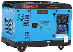 Генератор дизельний EnerSol SKDS-8EB, однофазний, 8 кВт, AVR, електростартер, бак 27 л (SKDS-8EB)