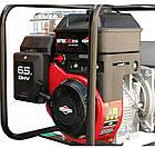 Генератор бензиновий AGT 3501 BSB SE, однофазний, 3,3 кВт, ручний стартер, бак 4.1 л (PFAGT3501BNC/E), фото 3