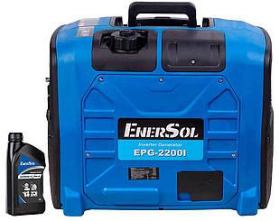 Генератор бензиновий інверторний EnerSol EPG-2200I + 1 л масла EnerSol Supreme-10W40 4T (EPG-2200IA)