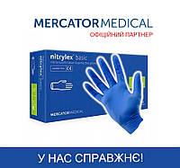 Перчатки нитриловые Nitrylex (нитрилекс) S,M,L