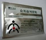 Zb Prostatic - Урологический пластырь, фото 2