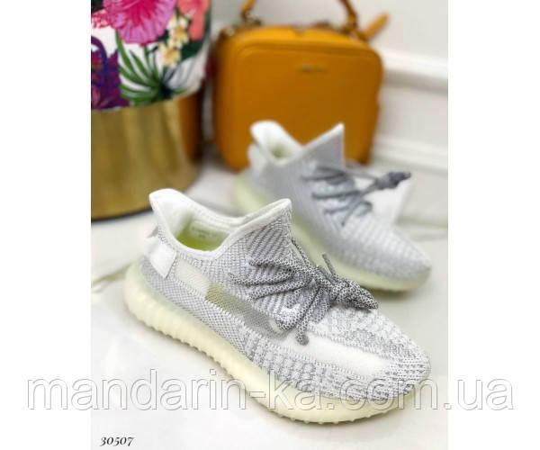 Кросівки текстильні