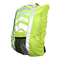 Светоотражающие чехлы для рюкзаков 3M Salzmann Желтый