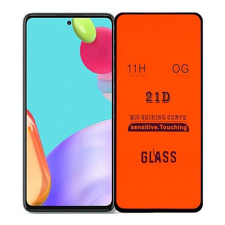 Защитные стекла и пленки для Samsung Galaxy A52 4G / A52 5G