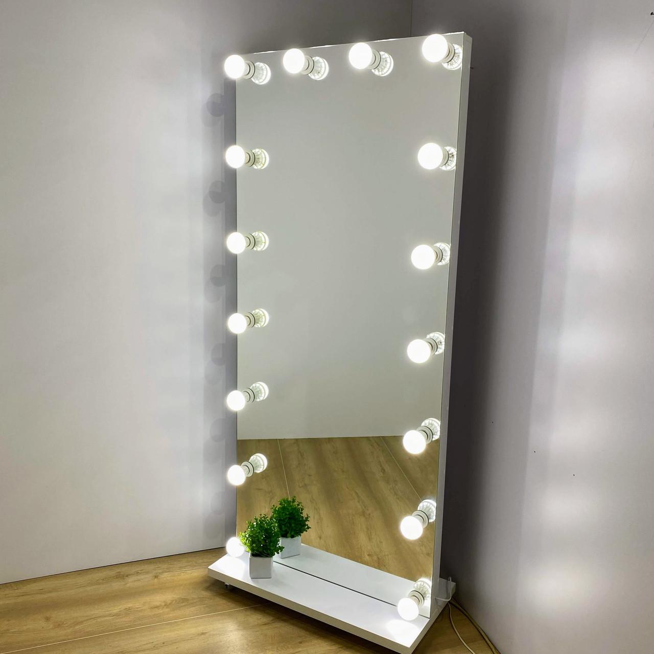 Зеркало напольное с подсветкой. Зеркало в полный рост. Зеркало с подсветкой.