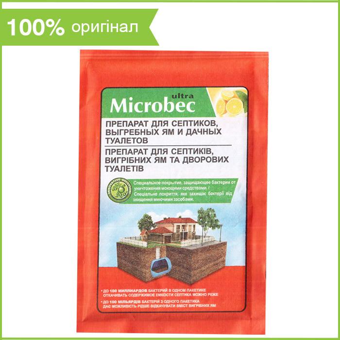 Порошок Microbec ultra для септиков, выгребных ям, туалетов от BROS, Польша (25 г)