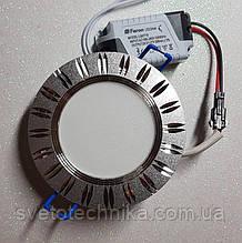 Feron AL779 5W 4000К серебрянный точечный светодиодный светильник панель