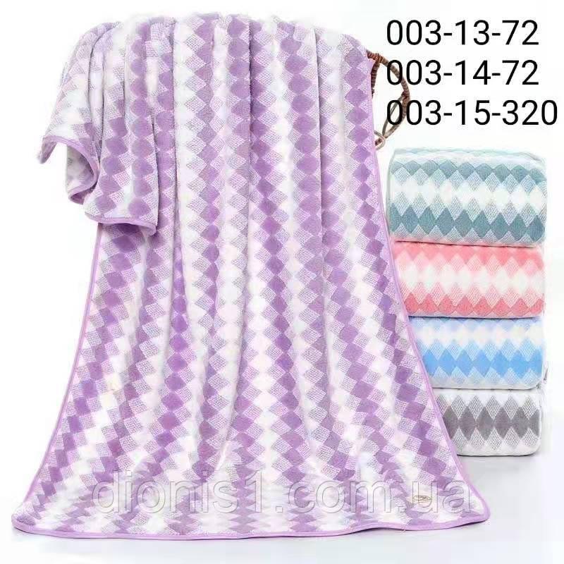 Кухонное полотенце Ромбики фибра размер 35х70 5 шт в уп. колосо