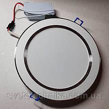 Feron AL527 15W 5000K точечный светильник светодиодная панель(корпус-белый)