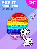 Іграшка-антистрес Амонг Ас Pop it, фото 4