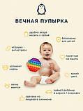 Іграшка-антистрес Амонг Ас Pop it, фото 7