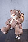Мишка с латками плюшевый с сердцем Yarokuz Дональд 2 метра Капучино, фото 2