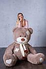 Ведмедик з латками Плюшевий Yarokuz Дональд 2 метра Капучіно, фото 5