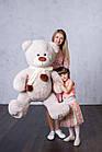 Мишка с латками плюшевый Yarokuz Джозеф 140 см Марципан, фото 4