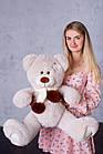 Ведмедик з латками Плюшевий із серцем Yarokuz Уолтер 80 см Марципан, фото 2