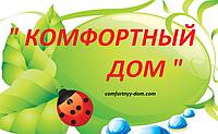 Установка, замена унитаза в Запорожье.